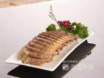 蝦子羊肉粉