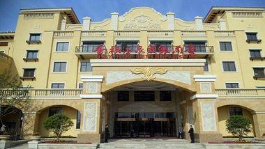 【青岛等】青岛香根温泉度假酒店1晚+双早+双人香根温泉门票-美团