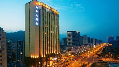 【舟山等】舟山锦华大酒店1晚+双早+双人元生大酒店自助晚餐-美团