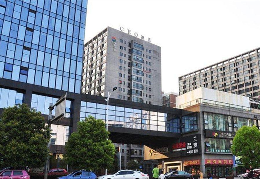 长沙ceo商务酒店1晚 双人长沙生态动物园成人票   商家位置 购买须知