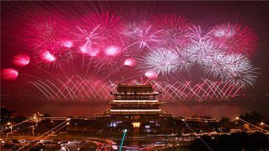 【长沙等】长沙中国城戴斯酒店1晚+双早+双人灰汤金太阳温泉等多景点门票-美团