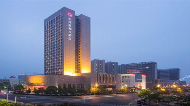绍兴天马大酒店 (吼山风景区/柯岩风景区可选) 双早