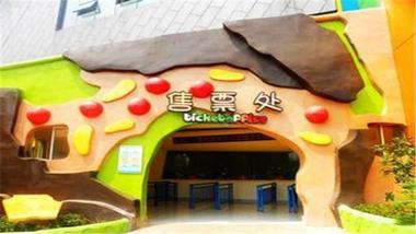 【苏州等】苏州泊逸精品酒店1晚+2大1小糖果乐园亲子套票+双早-美团