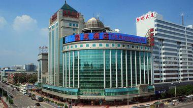 【北京等】北京国宾酒店1晚+双人八达岭水关长城等多景点门票-美团