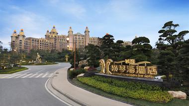 【珠海等】珠海长隆横琴湾酒店1晚+双人海洋王国2日等多景点门票+免费停车-美团