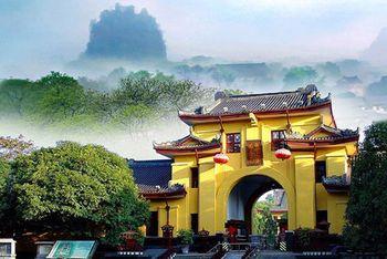 【桂林等】桂林赛凯酒店1晚+双人多景点门票可选-美团