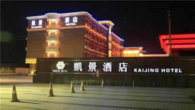【广州等】广州从化凯景酒店1晚+双人不限时碧水湾度假村温泉-美团