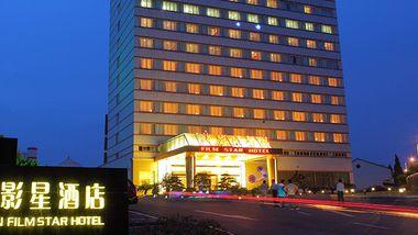 【金华等】横店影星酒店1晚+双人6景点选3/4+梦幻谷+双早-美团