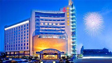 【常州等】常州锦江国际大酒店1晚+双人自助晚餐+双早-美团