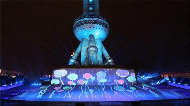 上海环球金融中心观光厅-美团