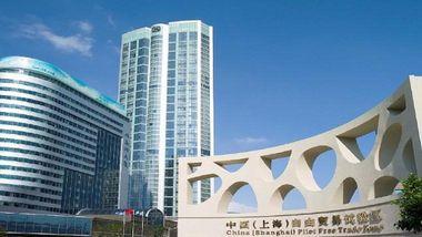 【上海等】上海外高桥喜来登酒店1晚+双早+价值300元餐饮通用券+双人高东小胡草莓园免费采摘草莓两斤-美团