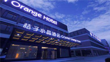 【上海等】上海桔子水晶酒店(申江南路店)1晚+双早+双人上海迪士尼乐园(一日)门票-美团