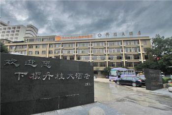 【桂林等】桂林雅斯特酒店(象山公园店)1晚+双人大漓江三星豪华船+午餐-美团