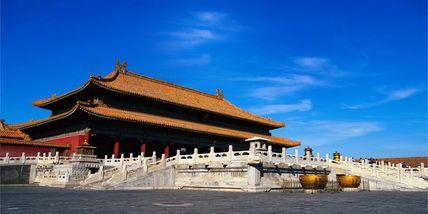 【北京等】皓阳宾馆(北京天安门广场店)4晚+双人北京故宫门票-美团