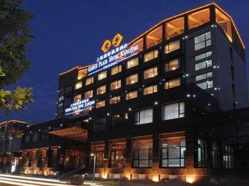 【上海等】康桥凯莱酒店(上海浦东机场迪士尼店)1晚+双人上海迪斯尼1日门票+双早-美团