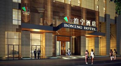 【宁波等】宁波泊宁酒店1晚+双人罗蒙环球乐园门票+双早-美团