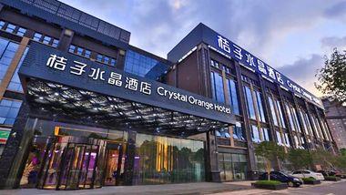 【上海等】桔子水晶酒店(野生动物园店)+上海野生动物园+双早-美团