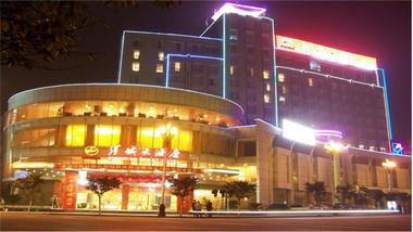 【绵阳等】诗城大酒店+加勒比海游乐园, 可选双早-美团