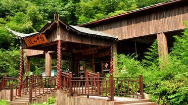 【黄山等】牯牛降牯牛山庄+牯牛降国家自然保护区-美团
