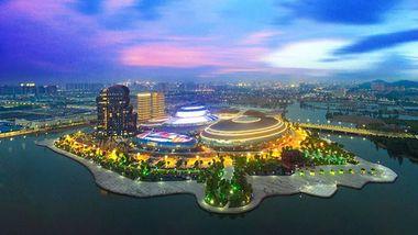 【绍兴等】绍兴东方山水金沙酒店1晚+双早+1大1小东方山水乐园陆公园门票-美团