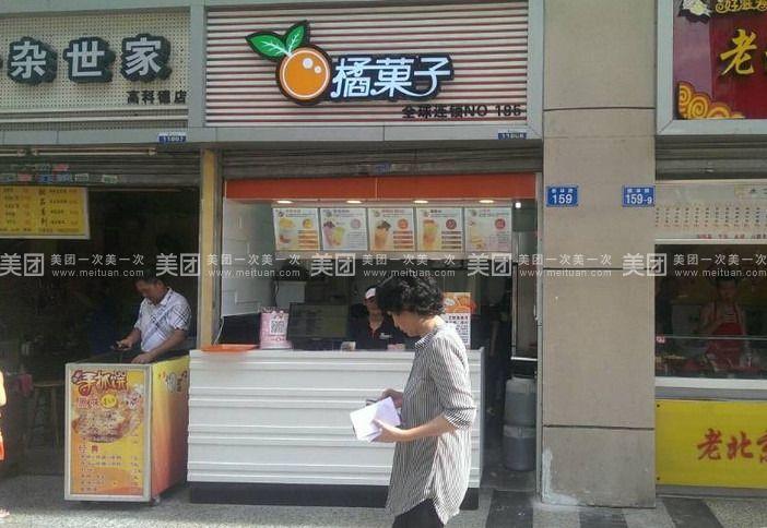 水果店门头logo效果图
