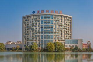 皖投齐云山庄酒店