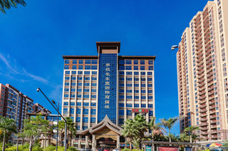 东盟国际大酒店