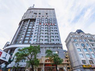 维也纳酒店(哈尔滨中央大街店)