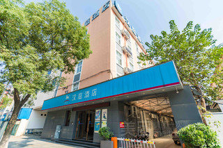 汉庭(南昌火车站丁公路店)