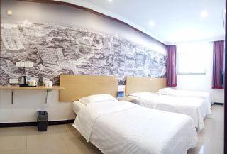 速8酒店(北京前门虎坊桥地铁站店)