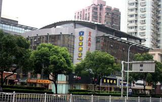 如家快捷酒店(无锡八佰伴南禅寺地铁站店)