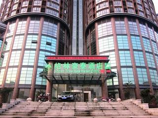 格林豪泰商务酒店(溧阳平陵广场店)