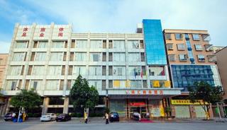 美汇商务酒店