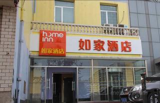 如家快捷酒店(北京天坛店)