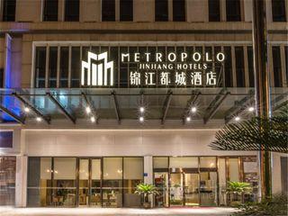 锦江都城酒店(江阴澄江万达广场店)