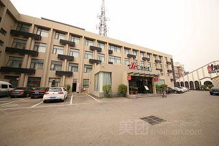 锦江之星酒店(保定向阳大街店)