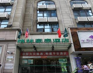 格林豪泰快捷酒店(南昌八一广场店)