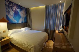 布丁酒店(上海城隍庙老西门地铁站店)