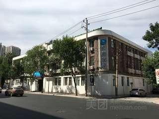 汉庭(天津火车站店)