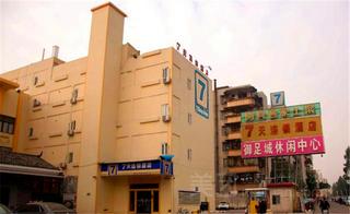 7天连锁酒店(佛山南海广场海三路大润发店)
