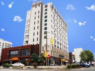 格林豪泰快捷酒店(太仓浏河客运站店)