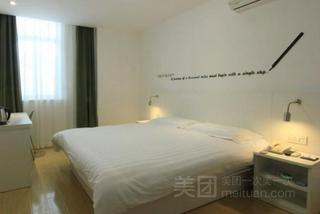 莫泰酒店(上海南京路人民广场店)