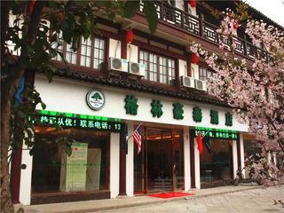 格林豪泰商务酒店(常熟方塔园步行街店)