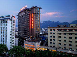 维也纳国际酒店(张家界天门山店)