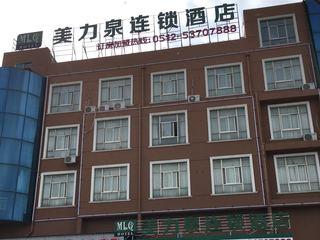 美力泉连锁酒店(苏州太仓浮桥镇和平路店)