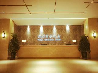 纳兰商务酒店