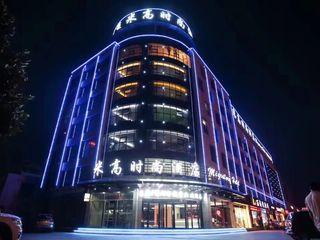 米高时尚酒店