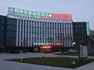 格林豪泰商务酒店(淮安大学城科技大道店)