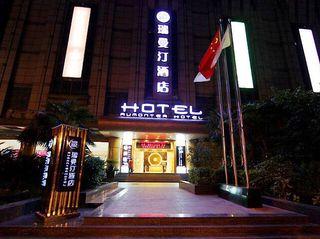 瑞曼汀酒店(西湖店)