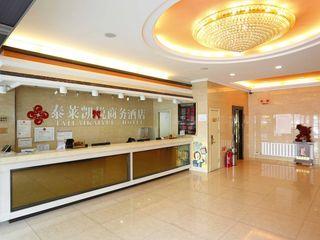 泰莱凯悦商务酒店